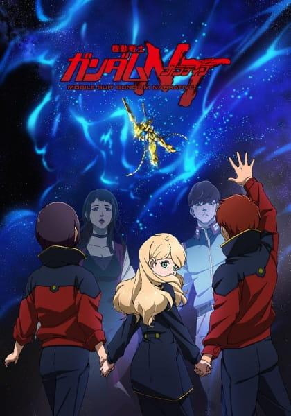 Poster of Mobile Suit Gundam Narrative