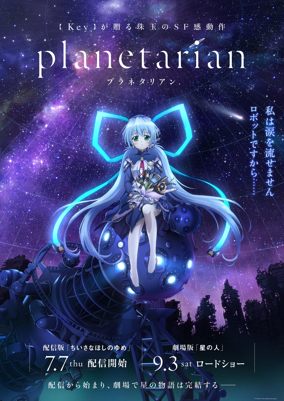 Poster of Planetarian Hoshi no Hito (Dub)
