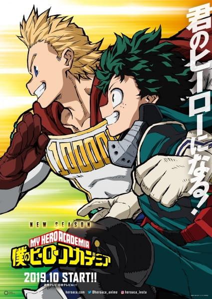 Boku no Hero Academia 4th Season (Sub)