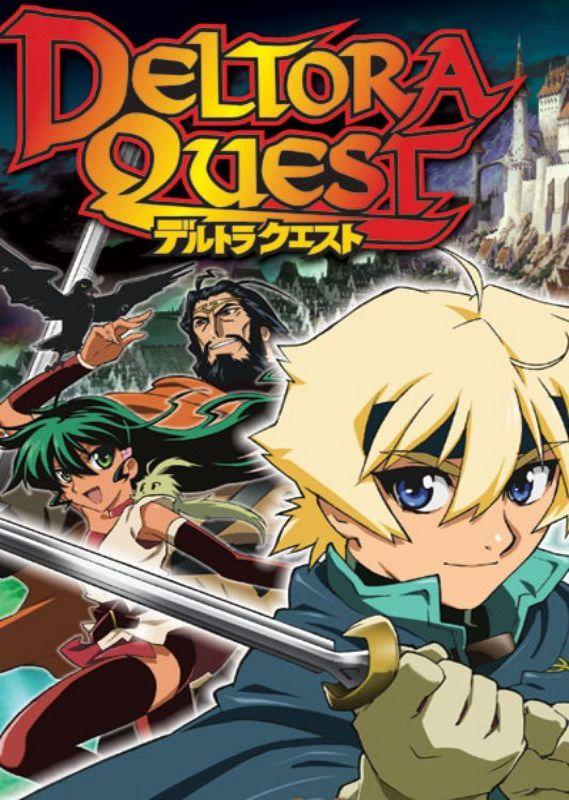 Deltora Quest (Sub)