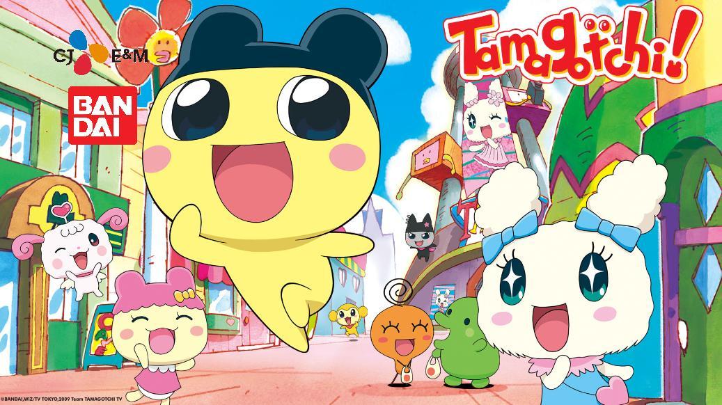 Cover image of Tamagotchi (Dub)