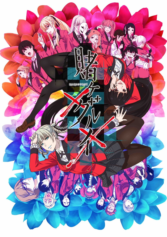 Kakegurui 2nd Season (Dub)
