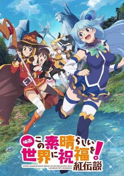Kono Subarashii Sekai ni Shukufuku wo!: Kurenai Densetsu (Sub)