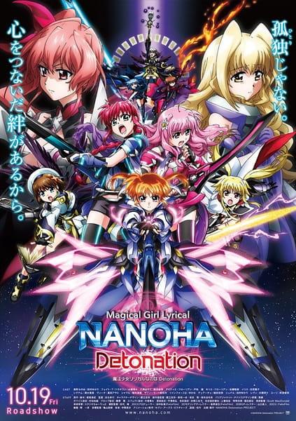 Mahou Shoujo Lyrical Nanoha: Detonation (Sub)