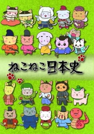 Neko Neko Nihonshi 2nd Season (Sub)