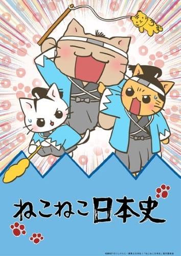 Neko Neko Nihonshi 3rd Season (Sub)