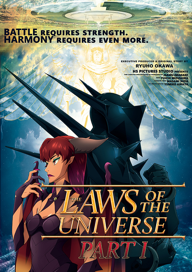 Poster of The Laws of the Universe: Part 1 (Dub)