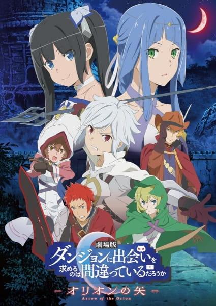 Dungeon ni Deai wo Motomeru no wa Machigatteiru Darou ka Movie: Orion no Ya (Sub)