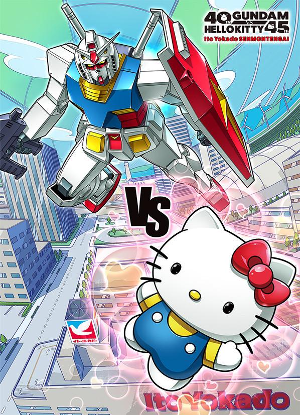 Gundam vs Hello Kitty (Sub)