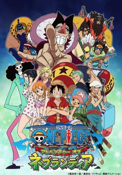 One Piece: Adventure of Nebulandia (Dub)