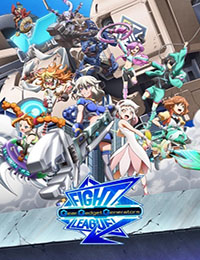 Poster of Fight League: Gear Gadget Generators