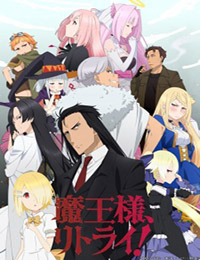 Poster of Demon Lord, Retry! (Dub)