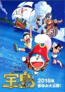 Poster of Doraemon the Movie 2018