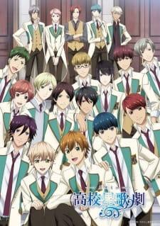 High School Star Musical 3rd Season (Sub)