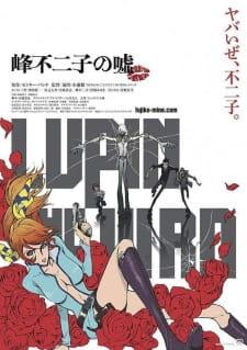 Poster of Lupin the IIIrd: Mine Fujiko no Uso