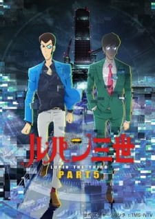 Poster of Lupin III: Part 5 (Dub)