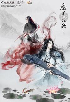Mo Dao Zu Shi 2 (Sub)