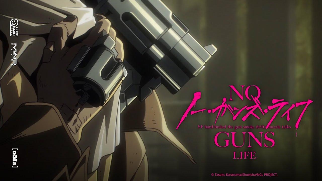 Cover image of No Guns Life