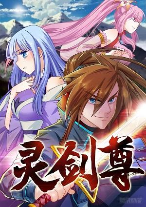 Spirit Sword Sovereign Season 2 (Sub)