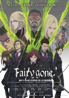 Fairy gone Season 1 Part 2 poster