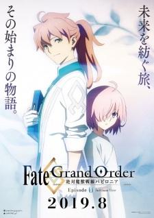 Poster of Fate/Grand Order: Zettai Majuu Sensen Babylonia Episode 0