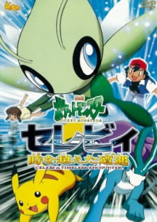 Pokemon Movie 04: Voice of the Forest (Sub)