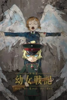 Poster of The Saga of Tanya the Evil The Movie