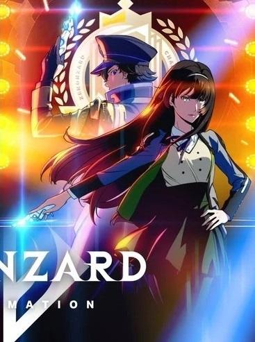 Zenonzard The Animation (Sub)
