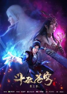Battle Through the Heavens 3rd Season poster