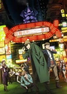 Case File nº221: Kabukicho (Dub) poster