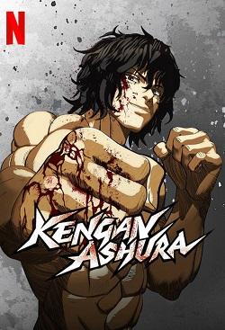 Kengan Ashura 2nd Season (Dub)