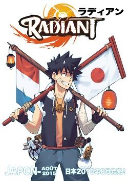 Radiant S2 (Dub) poster
