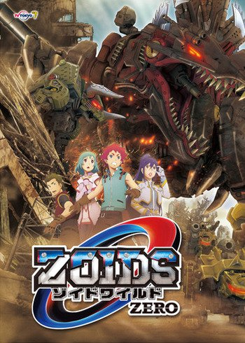 Zoids Wild Zero (Sub)