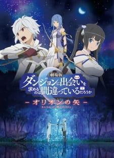 Dungeon ni Deai wo Motomeru no wa Machigatteiru Darou ka: Orion no Ya (Dub)