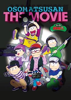 Poster of Mr. Osomatsu the Movie