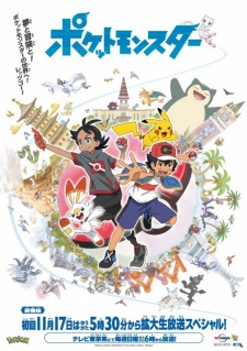 Poster of Pokémon Journeys: The Series