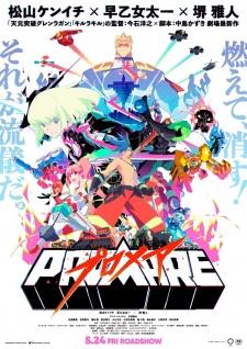 Promare (Sub)