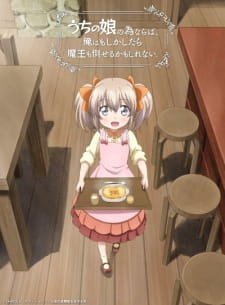 If It's for My Daughter, I'd Even Defeat a Demon Lord (Dub) poster