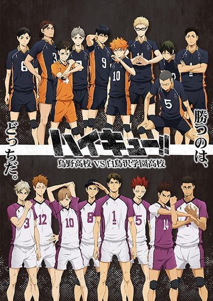 Poster of Haikyuu!! Karasuno High School vs Shiratorizawa Academy (Dub)