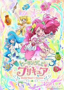 Poster of Healin' Good Pretty Cure