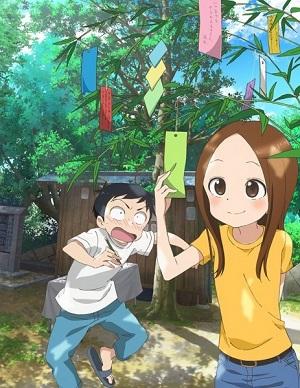 Poster of Teasing Master Takagi-san Season 2 (Dub)