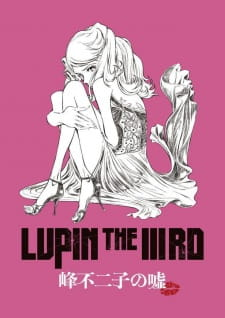 Poster of Lupin the IIIrd: Mine Fujiko no Uso (Dub)