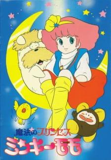 Poster of Mahou no Princess Minky Momo: Yume no Naka no Rondo