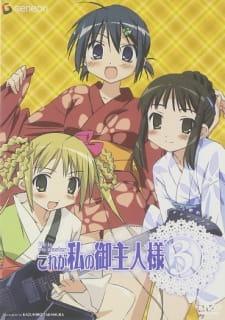 Kore ga Watashi no Goshujinsama poster