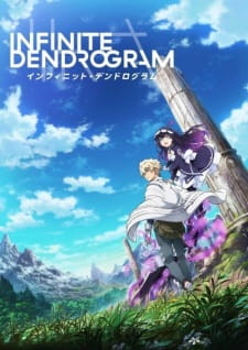 Infinite Dendrogram (Dub)