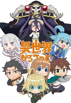 Isekai Quartet 2nd Season (Dub)