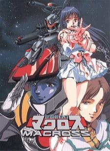 Poster of Choujikuu Yousai Macross (Dub)
