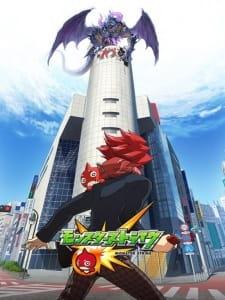 Monster Strike: Zoku Saishuu-banashi - Pandora no Hako