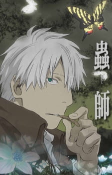 Poster of Mushishi: The Shadow That Devours the Sun