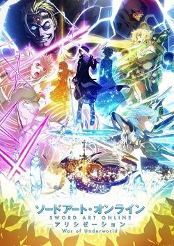Sword Art Online: Alicization - War of Underworld (Dub)